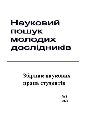 news_april_2020_23_4