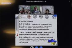 news_17_okt_2020_12