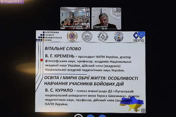 news_17_okt_2020_8