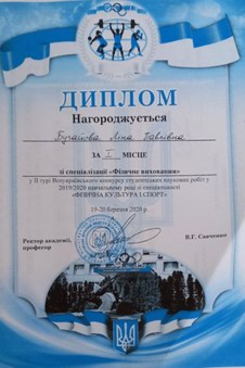 Diploma_Buhaiova