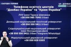 news_17_feb_2021_3_1