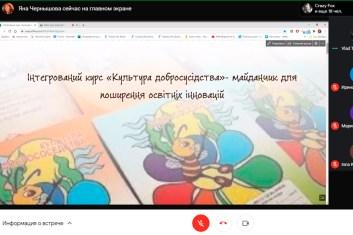 news_17_feb_2021_3_2