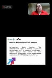 news_2021_sep_21_1_11