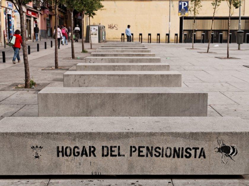 Plaza de Cabestreros: Urbanismo horrendo en el barrio de Lavapiés. Fotografía de Luis F. Roncero.