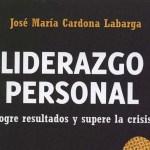 Liderazgo personal (libros para el verano 2)