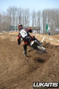 Ryan Gainey
