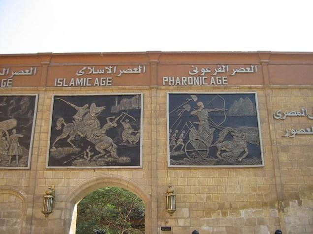10 Egypt 09 084