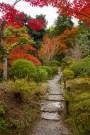Pathway, Yoshikien Garden, Nara Park