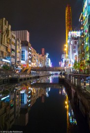 Osaka Canal Reflection