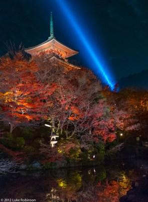 Pagoda of Kiyomizu-dera Temple, Kyoto