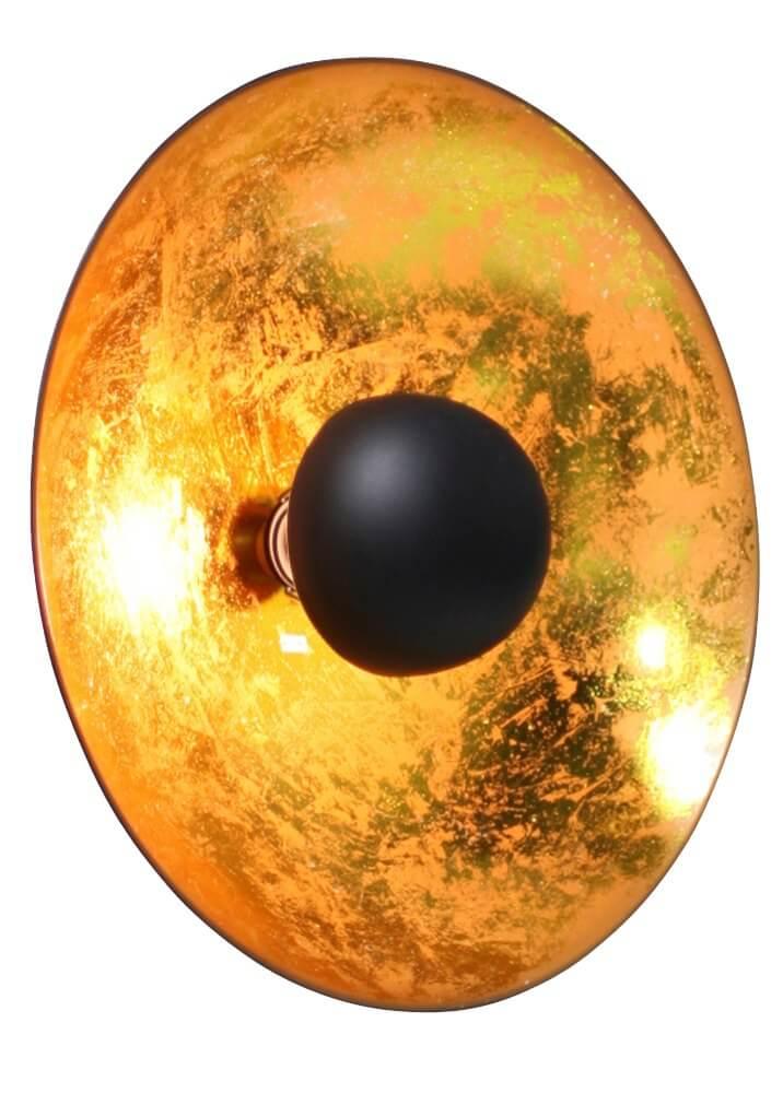 Vegglampe: By Rydéns Vegglampe Captain