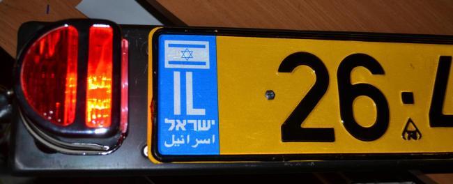 zavit3