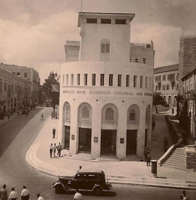 Barclay's_Bank,_Jrusalem2