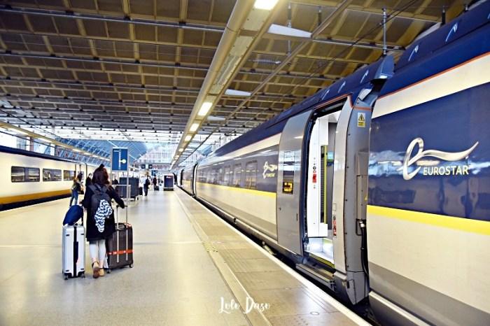 受保護的內容: 搭火車遊歐洲:跨越英吉利海峽·歐洲之星跨國火車旅行攻略(暢遊比利時>英國>法國)