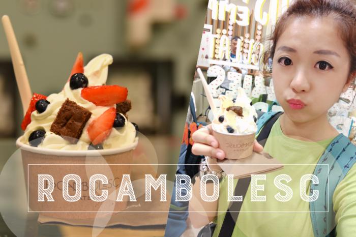 西班牙赫羅納Girona美食|rocambolesc走進糖果屋的冰淇淋店·來一杯屬於你的冰淇淋
