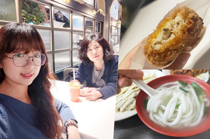 20200204 今日札記|因新冠肺炎滯留台北·母女的微風南山約會、高家莊米苔目晚餐