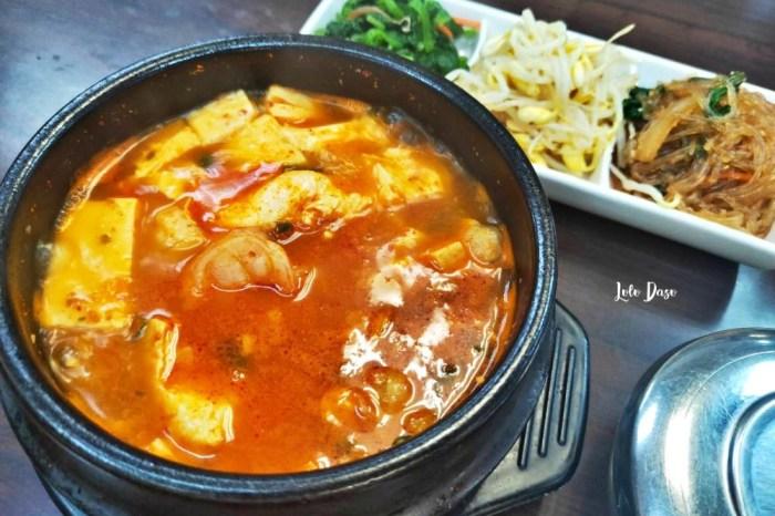 士林美食推薦 天母士東市場便宜好吃的韓式料理韓石亭·小菜都是老闆自己做的喔