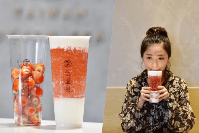 林口七盞茶 每一款都清爽好喝的手搖飲料店推薦·草莓季限定芝士奶霜、芋香珍奶、清茶超好喝