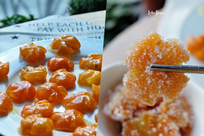 甜點食譜|晶瑩剔透的金桔餅・想吃蜜餞自己做・清火潤肺(蜜金桔)