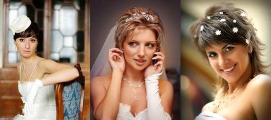 красивые укладки на свадьбу для коротких волос