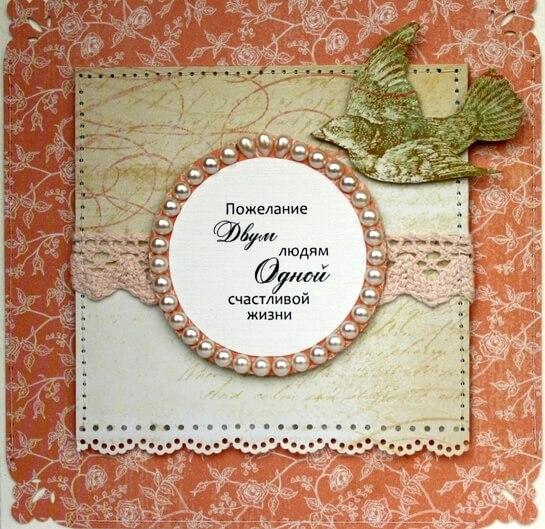 Приглашение на свадьбу в зеленом стиле (с птичкой)