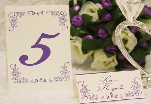 номера столов и именная табличка
