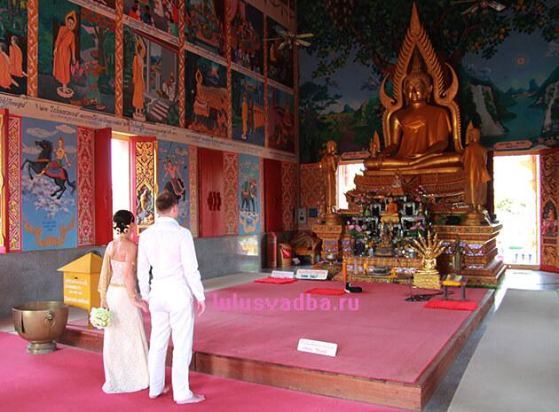 Красивая свадьба в Таиланде
