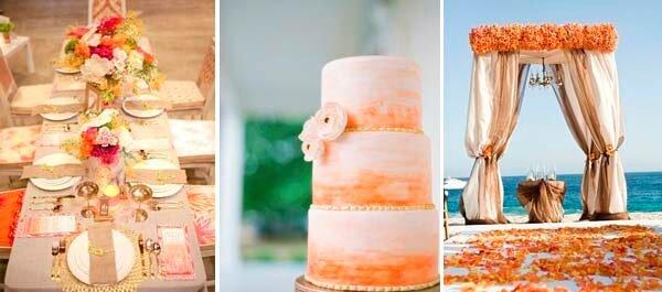 торт и арка в бежево-оранжевом цвете