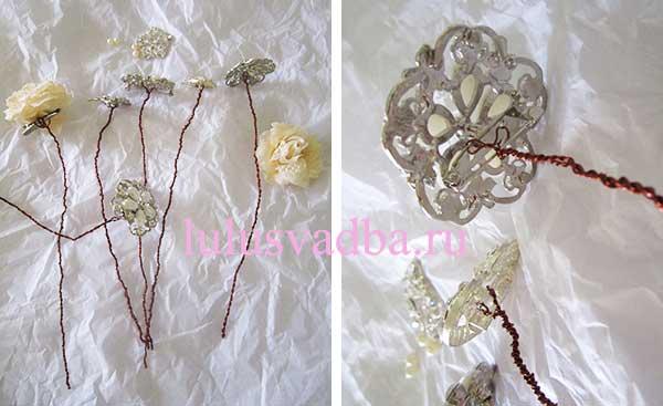 Делаем цветы из брошек для свадебного букета
