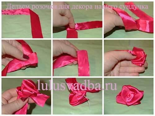 Как сделать розы из атласных лент для сундкука