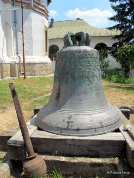 Manastirea Govora IMG_0045