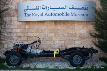 Amman_Car_Museum_0195