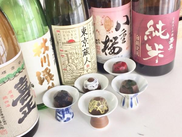 酒楽 東京五蔵の日本酒チョコレート