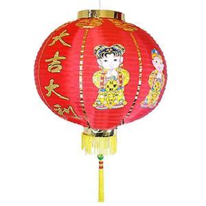 Kinesisk lanterne