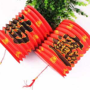 Lille kinesisk lanterne