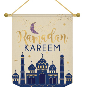 Ramadam Kareem billede