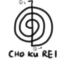 レイキ第一シンボル「超空霊」の効果と意味