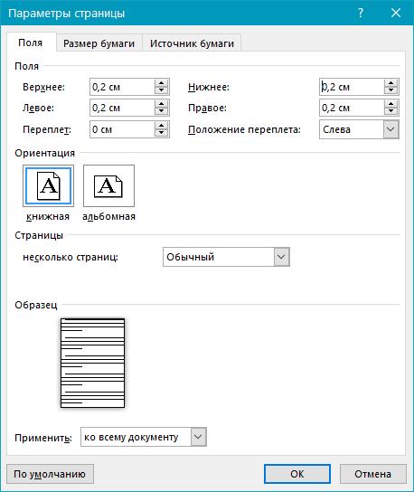 Parametry pól w programie Word