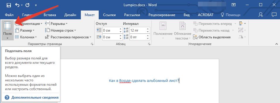 Parametry stránky - pole v aplikaci Word