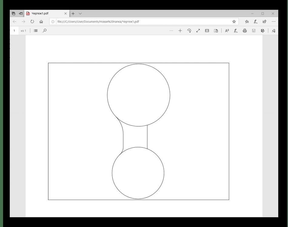 Lihat fail yang disimpan dalam format PDF di AutoCAD