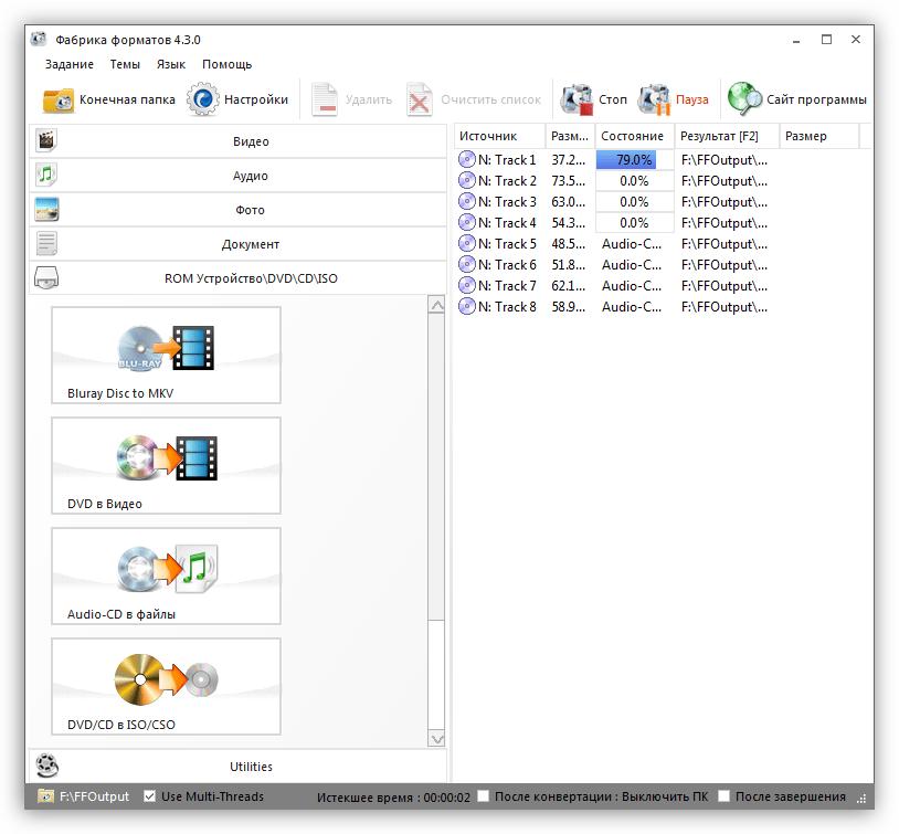 Le processus de saisir des disques dans le programme Format Factory