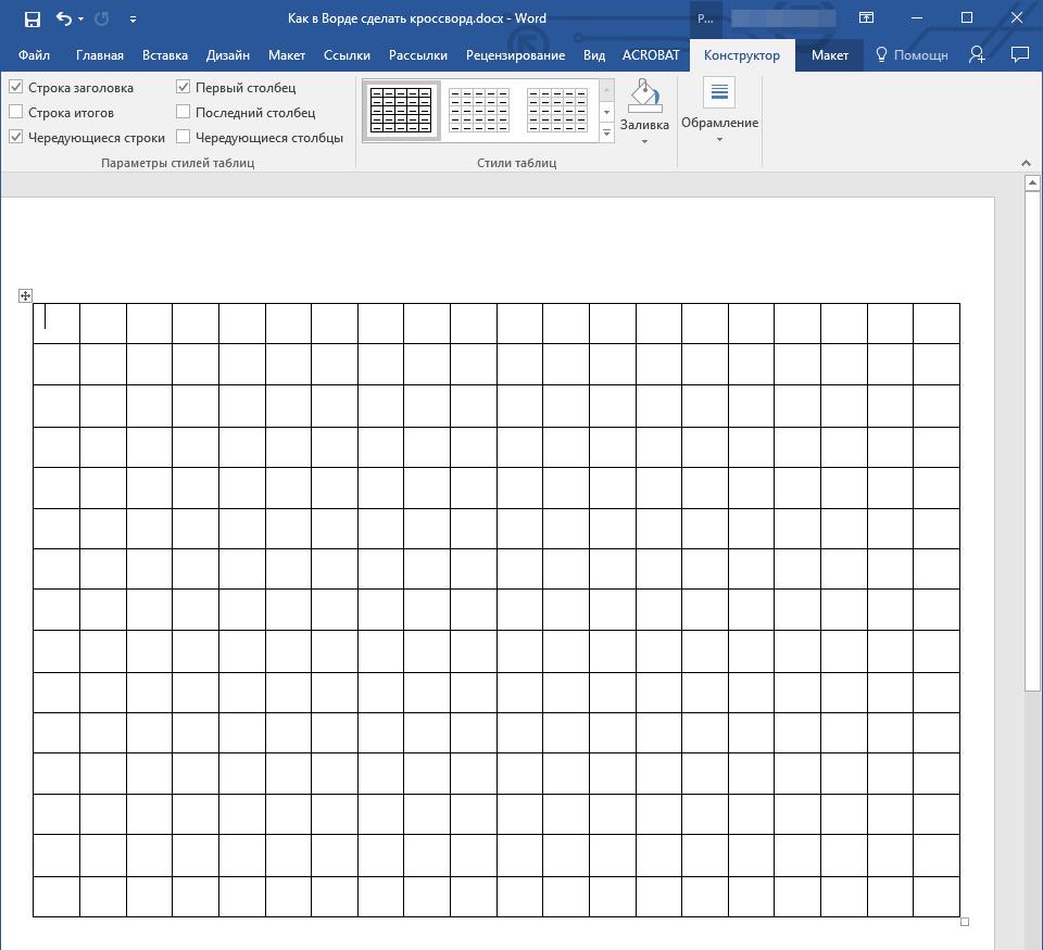 Tabelul modificat Word.