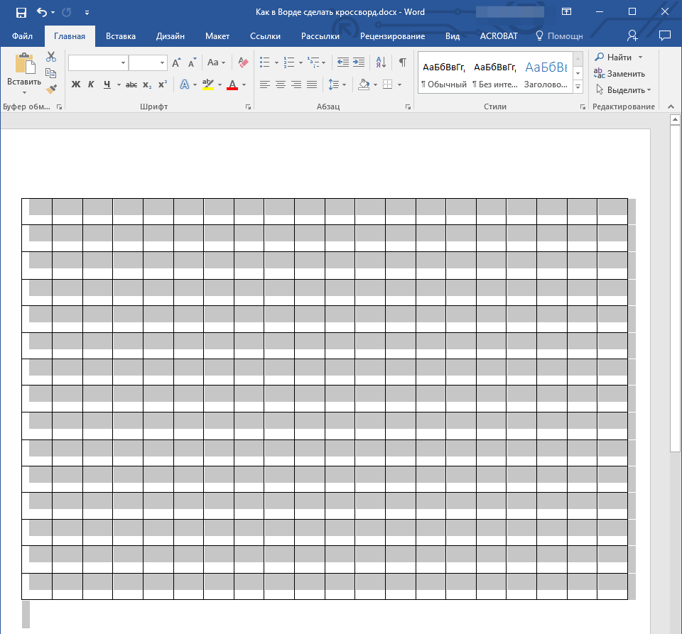 Selectați tabelul în cuvânt