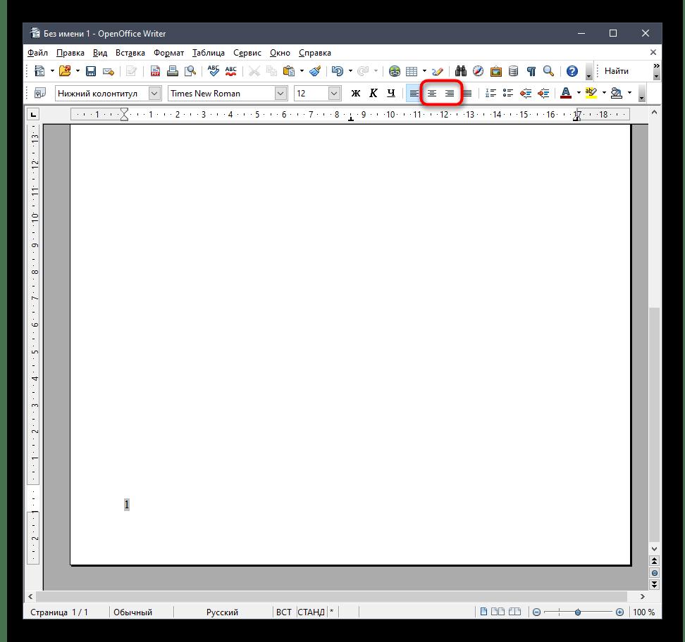 Endre nummereringsjusteringen når du redigerer den i OpenOffice