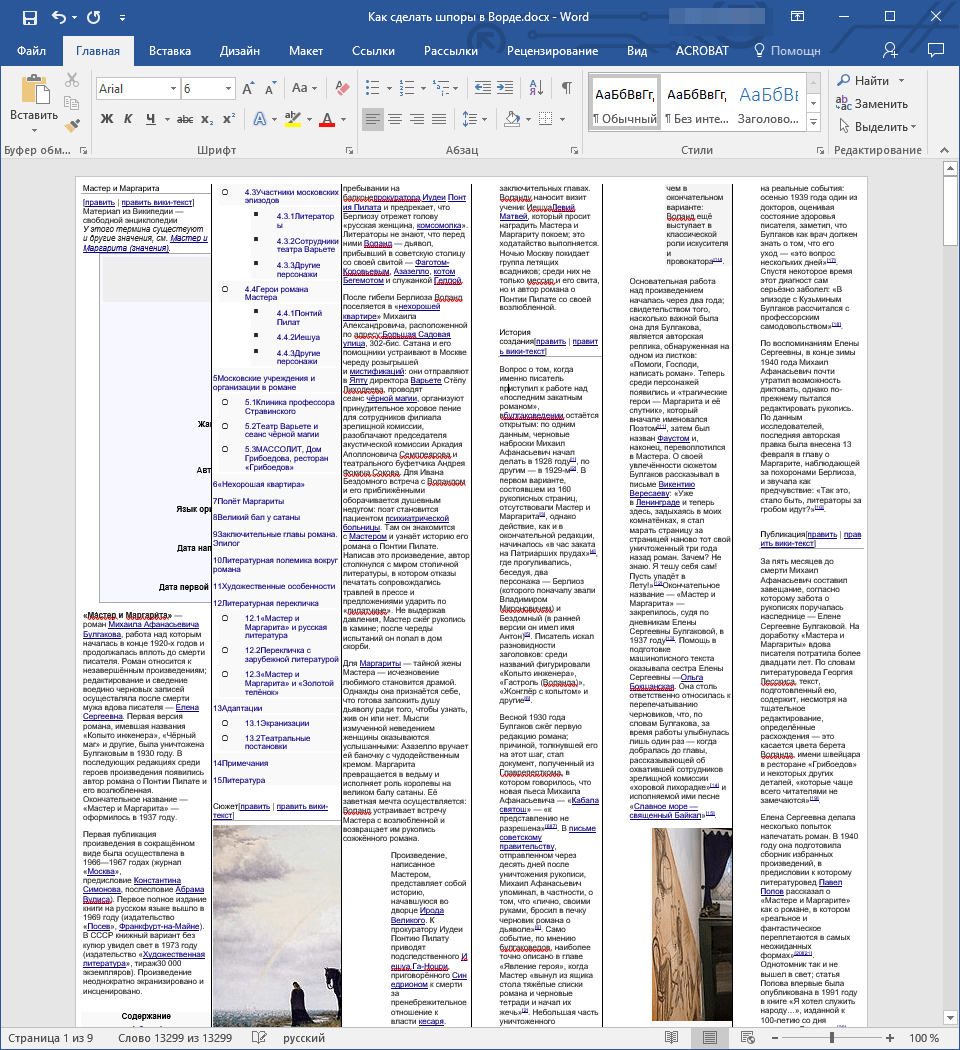 Changed font in Word