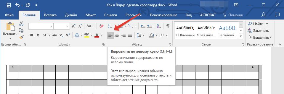 वर्ड में बाएं किनारे पर संरेखित करें
