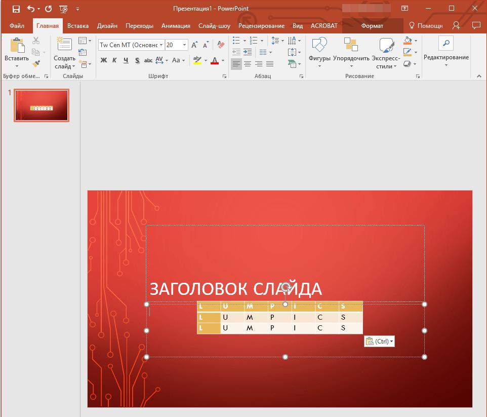 Prezentarea datelor într-o diagramă sau într-o reprezentare grafică
