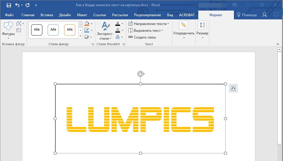 Formato della scheda Testo in Word