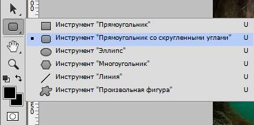Skruglyeem-uglyi-v-fotoshope-3