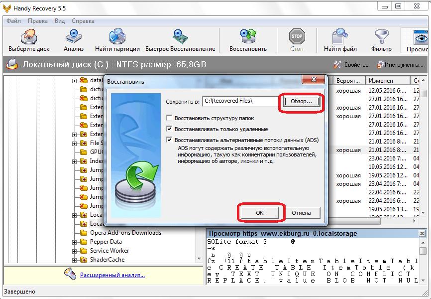 Как сохранить все открытые вкладки в tor browser опера тор браузер на русском скачать hydra